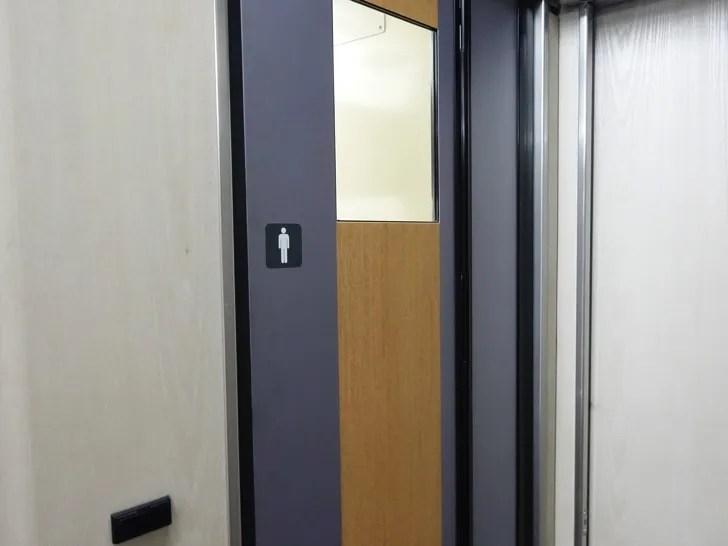 青梅ライナー トイレ