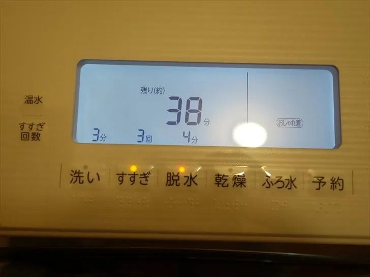 ドラム式洗濯機のボタン