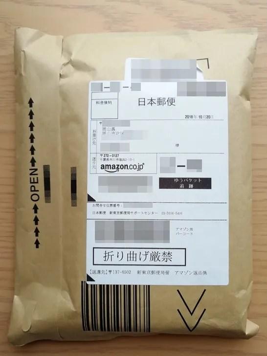 【Amazon追跡】商品到着