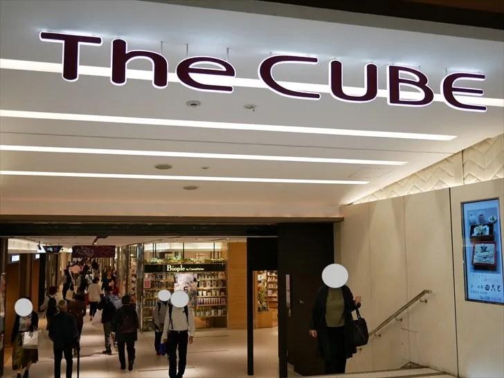 京都駅The CUBE