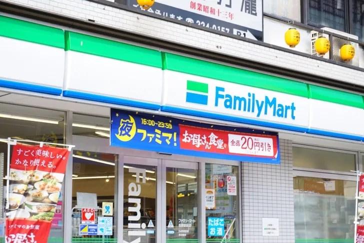 長野駅善光寺口 ファミリーマート