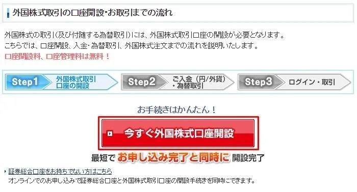 amazon株3