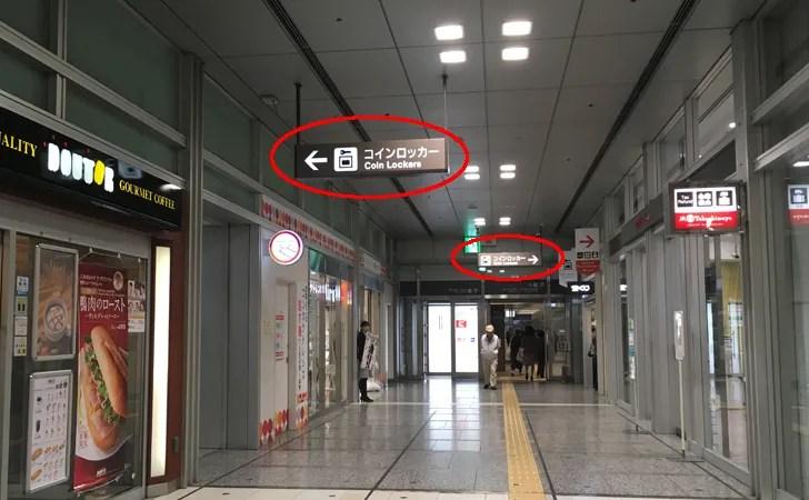 JR名古屋駅コインロッカー市バスターミナル付近