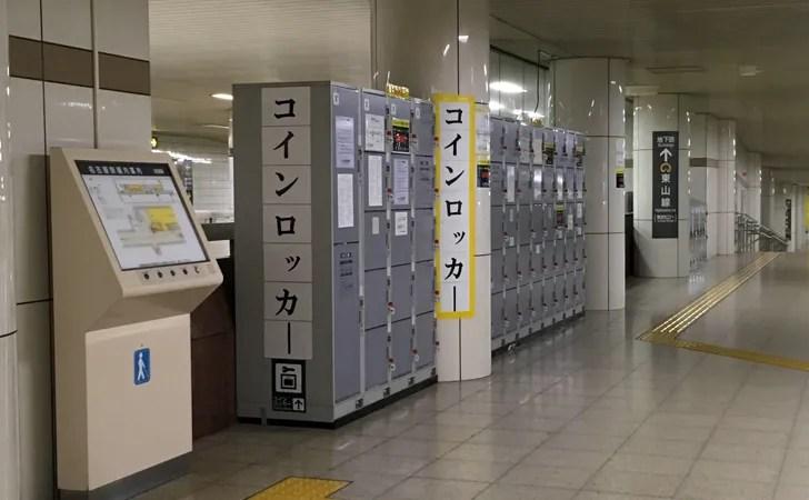 地下鉄名古屋駅西改札付近のコインロッカー