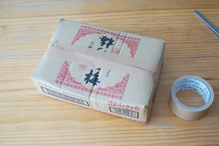 【ブックオフオンライン】ガムテープでふたをする