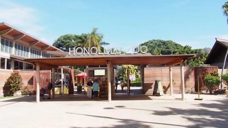 ハワイ・オアフ島にあるホノルル動物園(入口)
