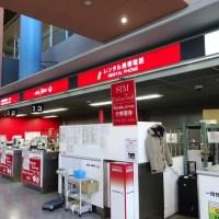 関西国際空港でコート預かりしてもらったときの控えとレシート