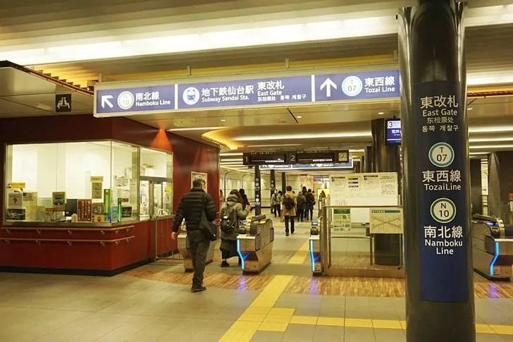 地下鉄仙台駅改札口