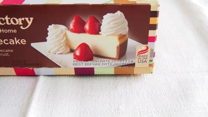 コストコのチーズケーキファクトリー オリジナルチーズケーキ(賞味期限)