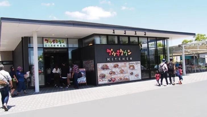 三重県鈴鹿市にある鈴鹿サーキット(園内にあるレストラン)