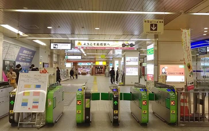 前橋駅改札口