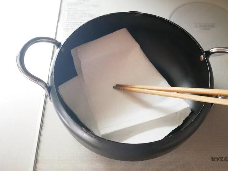 油をキッチンペーパーで捨てる方法解説写真