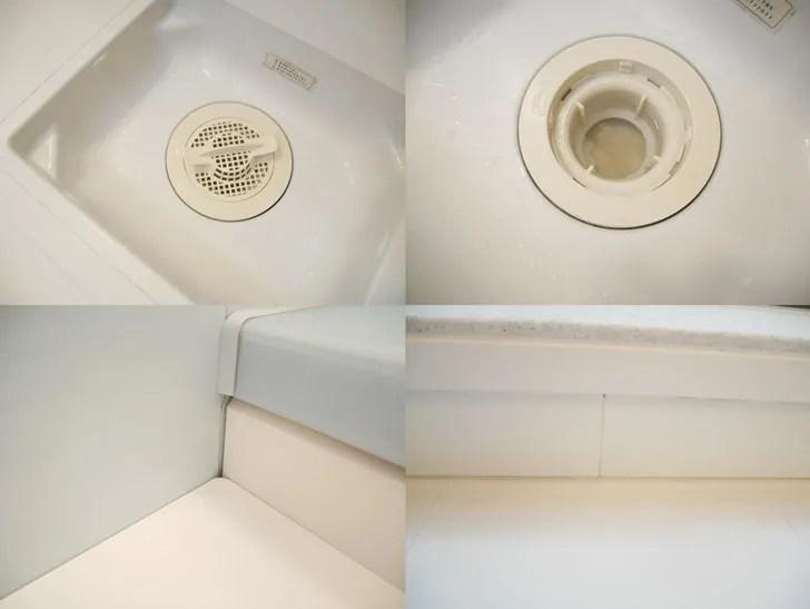 カジタク浴室クリーニング後写真