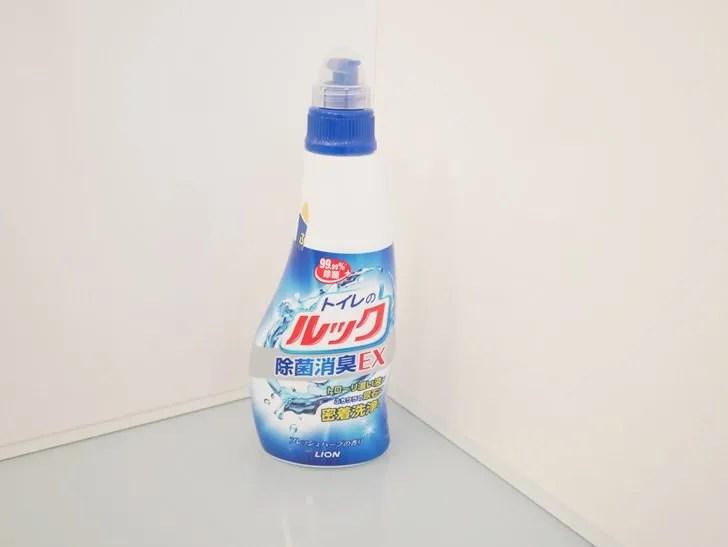 トイレ掃除洗剤写真