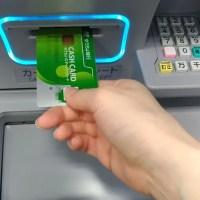 ミニストップのイオン銀行ATMでゆうちょカードを入れているところ