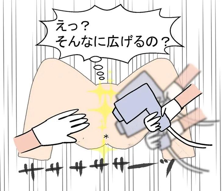 札幌クララ美容皮膚科 施術中