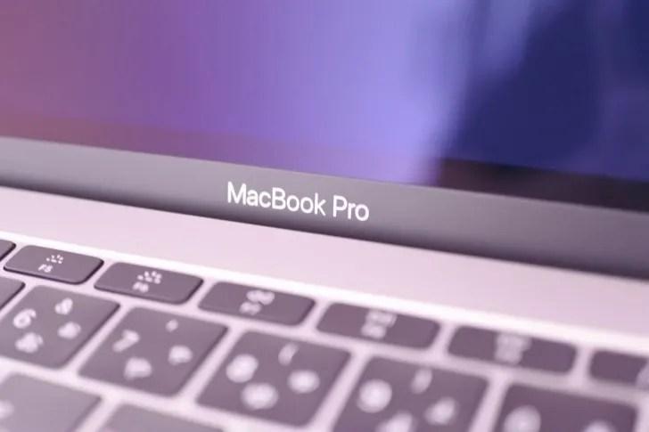MacBook Proの写真
