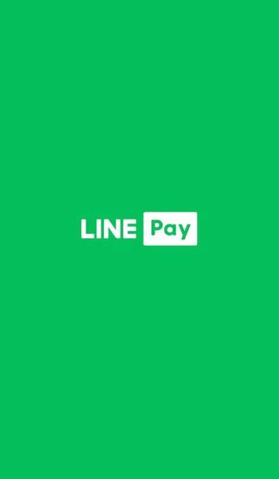 松屋でLINE Payで支払う