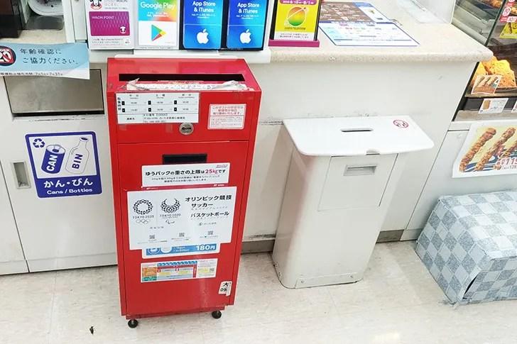 ミニストップのレジ付近に設置されている郵便ポスト