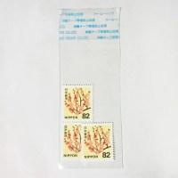 82円切手×3枚