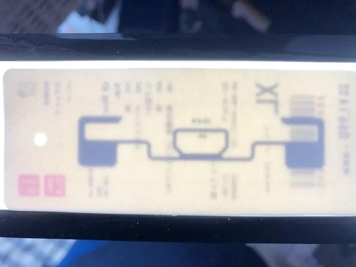 【ユニクロ:セルフレジ】RFIDタグ