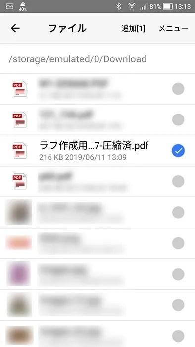 おきがるプリントアプリ