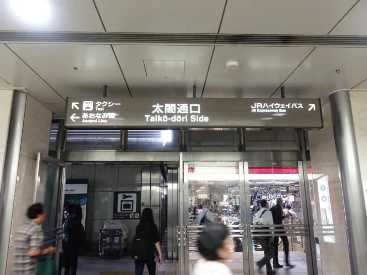 名古屋駅から郡上八幡行きのバス停に向かう