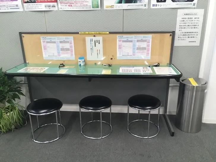 兵庫県旅券事務所内の写真