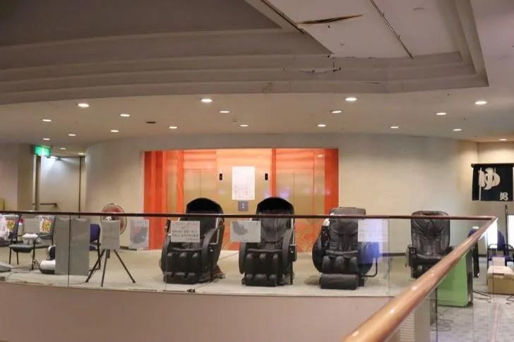 ニューフジヤホテルの3階のマッサージチェアコーナー