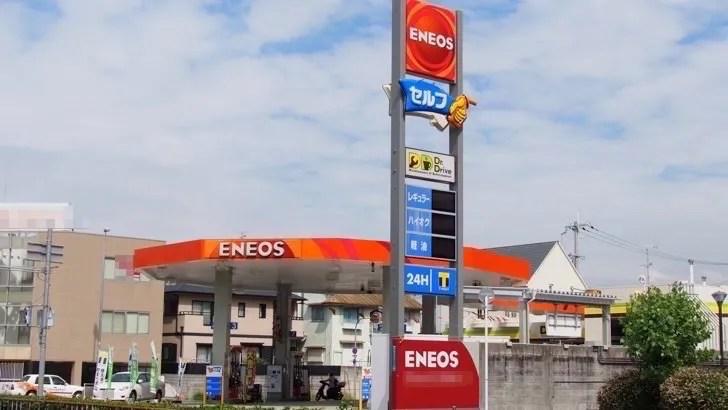 クオカードでガソリンを入れる方法(クオカードが使えるガソリンスタンドに行く)