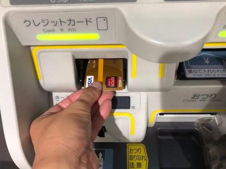 博多南線きっぷの買い方10