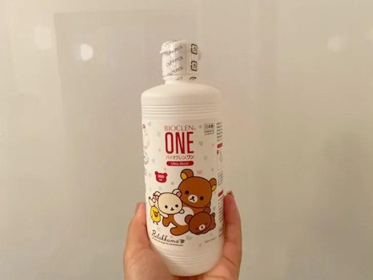 マツモトキヨシでQUICKPay払いをして購入したコンタクト洗浄液中身写真