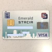 エメラルドSTACIA PiTaPa VISAカード