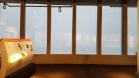 Udsigten fra 55. etage når det er dårligt vejr