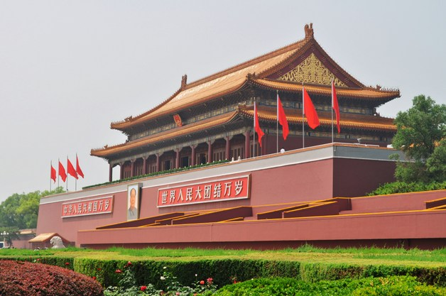 09-tiananmen-square-original-7247