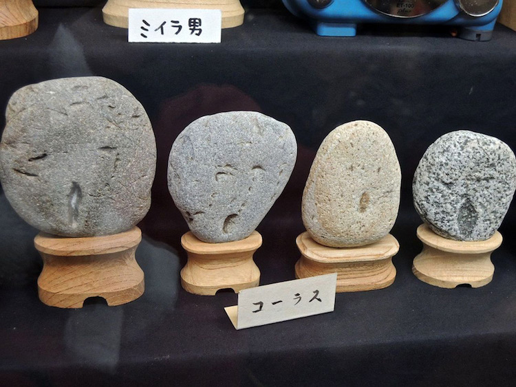 chinsekikan-rockface-museum-2