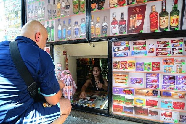 klek-shops-bulgaria-122