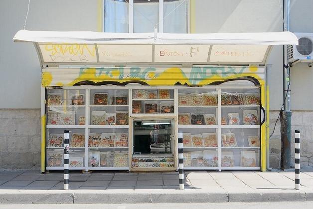klek-shops-bulgaria-66