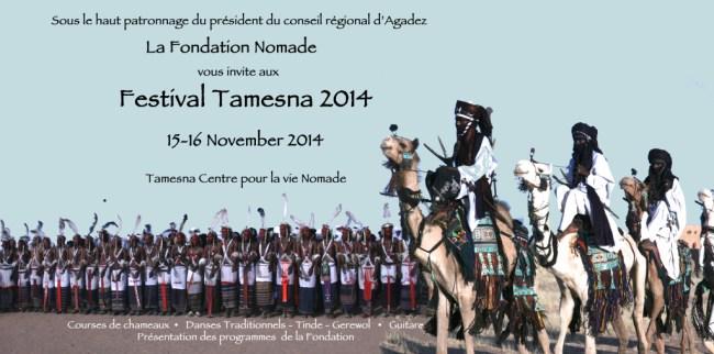 Tamesnafestivalinvitation