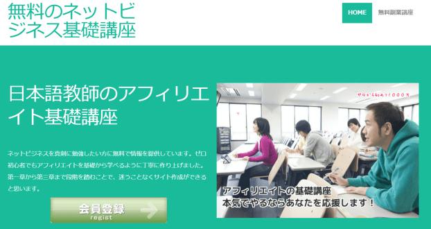 2016-03-22_14h13_28