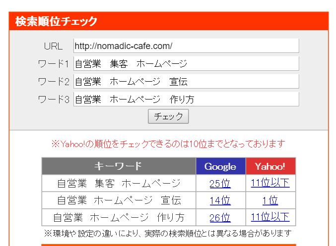 2016-08-04_10h38_31