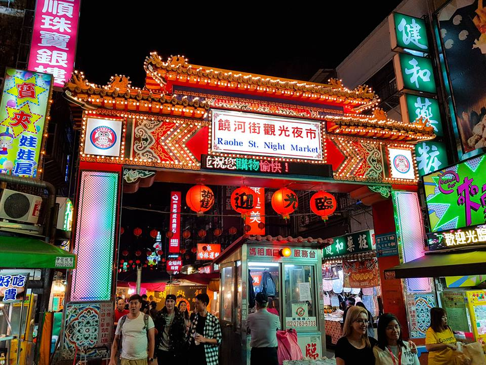 1 week in taiwan - Nomadic Travel