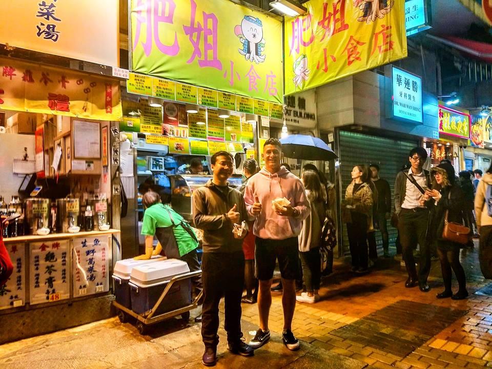 Fei Jie Snacks Shop