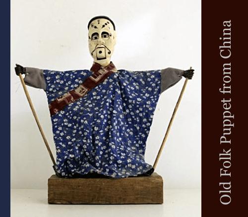 Old-Folk-Puppet-from-China-Santa-Fe-Craigs-List