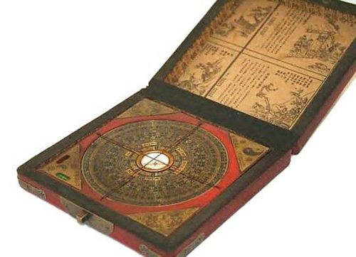 Feng Shui Compass Available on eBay
