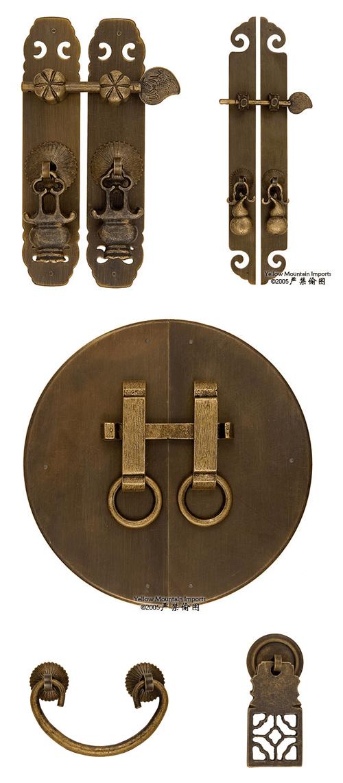 Seller-Chinese-Hardware-on-eBay