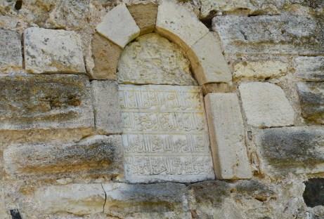 Selçuk plaque at Sinop Cezaevi in Sinop, Turkey