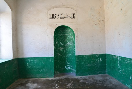 Prayer room in the Juvenile wing at Sinop Cezaevi in Sinop, Turkey