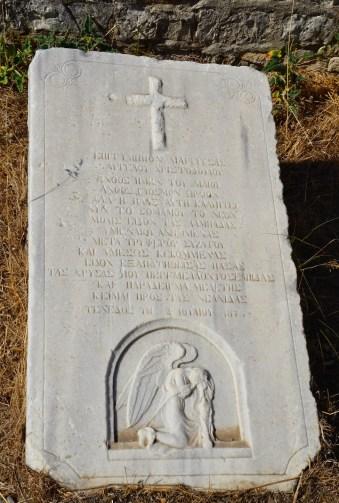 Greek tombstone at Bozcaada Kalesi in Bozcaada, Turkey