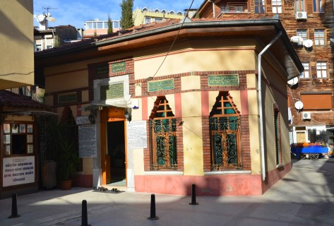 Şeyh Mustafa Devati Türbesi in Üsküdar, Istanbul, Turkey